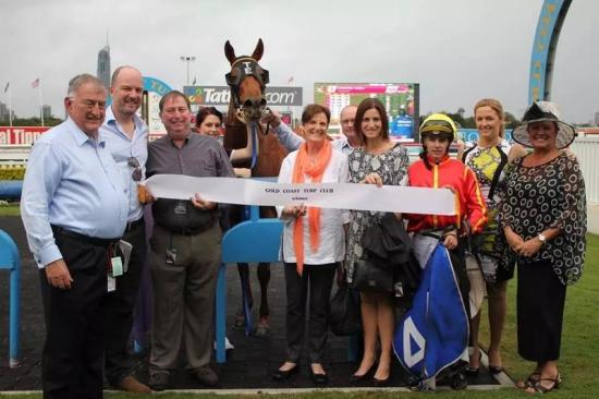 Gold Coast Turf Club Horse of the Year