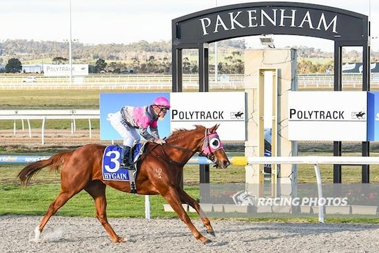 Pakenham success for Maxey Campo