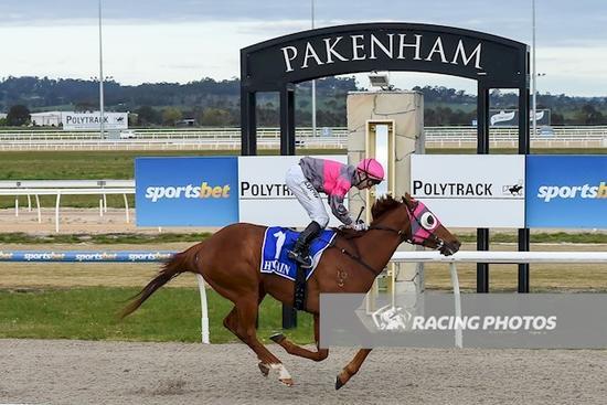 Maxey Campo wins at Pakenham