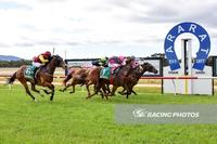 Santelmo Fuego narrowly wins at Ararat