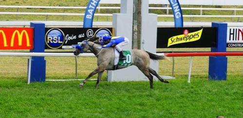 SET PIECE CRUISES TO VICTORY IN 'THE 2016 BATHURST CUP