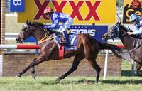 Our Filly goes Super