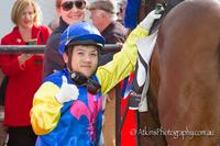 Schilldora Breaks Her Maiden