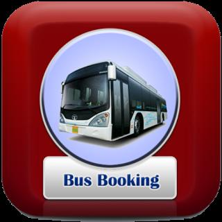 See The Bus Timetable & Purchase Your Bus Ticket Here For Murwillumbah Cup Day, 25th Of August