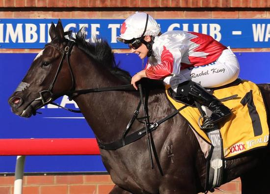 Commander returns to form to win MTC Guineas